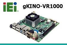WYSIWYG - iEi gKINO-VR1000 225.jpg